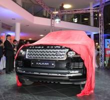 Der neue Range Rover – Bildergalerie online