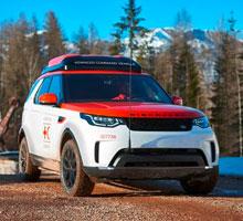 """Land Rover präsentiert Neuheit auf dem Genfer Autosalon – """"Project Hero"""""""