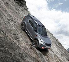 IAA 2017: Jaguar Land Rover macht noch mehr Tempo bei der Elektrifizierung