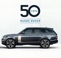 """50 Jahre Range Rover – Sonderedition """"Fifty"""""""
